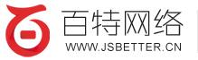 扬州网站建设,扬州网络公司,扬州网页设计,扬州做网站,扬州网站制作